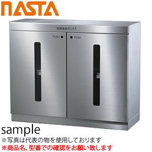 ナスタ(NASTA) 集合住宅向けリターンボックス RB130S