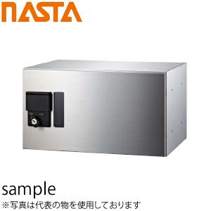 ナスタ(NASTA) 小型宅配ボックス プチ宅 KS-TLP360B-S200N 捺印付 プッシュボタン錠 前入前出 防滴タイプ