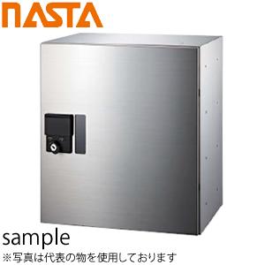 ナスタ(NASTA) 小型宅配ボックス プチ宅 KS-TLP360B-S400N 捺印付 プッシュボタン錠 前入前出 防滴タイプ