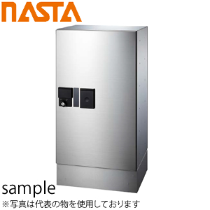 ナスタ(NASTA) 小型宅配ボックス プチ宅 KS-TLP360LB-S600×8台セット