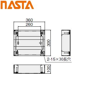 ナスタ(NASTA) オプション 幅木 KS-TLP360LB-SH100
