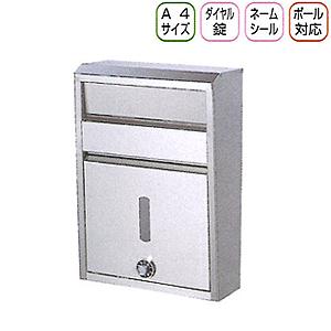 メイワ(MEIWA) 郵便ポスト ステンレス ダイヤル錠 品番:SGT-800