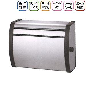 メイワ(MEIWA) 郵便ポスト ステンレス ダイヤル錠 右開き扉タイプ 品番:MK-810