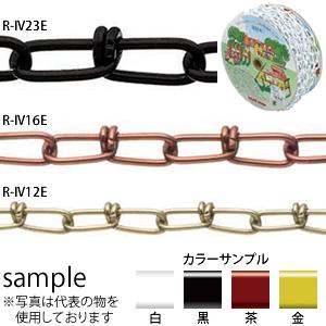 ニッサ 鉄 ビクターチェイン R-IV23E 金 30m巻 『入数:1本』