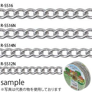 ニッサ ステンレス ショートマンテルチェイン R-SS12N 30m巻 『入数:1本』