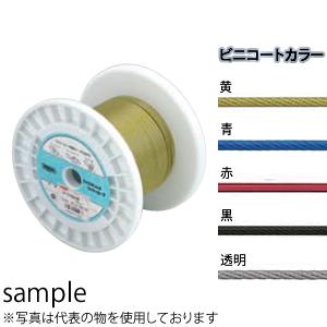 ニッサ ステンレスワイヤーロープ R-SY15V 透明 ビニコートタイプ Φ1.5mm×100m巻 『入数:1本』