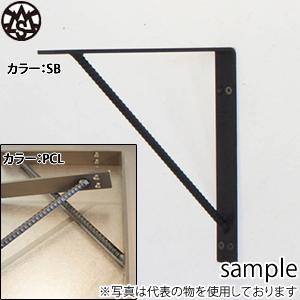 杉山製作所 ムク ブラケット B MUK-1465-SB 『入数:2個』 カラー:サンドブラック