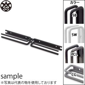 杉山製作所 KASUGA-W タオルバー NOU-1412-SB カラー:サンドブラック