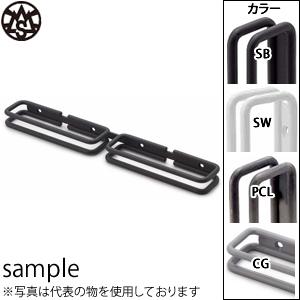 杉山製作所 KAIZU-W タオルバー NOU-1414-PCL カラー:つや消しクリア