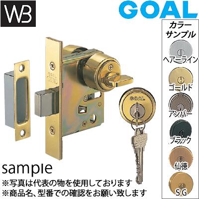 シロクマ(WB) ゴール製(GOAL) 本締錠 HD-5 BS51 ゴールド