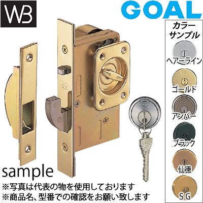 シロクマ(WB) ゴール製(GOAL) XC SX鎌錠 玄関錠 SX-5 BS51 ゴールド 引戸用