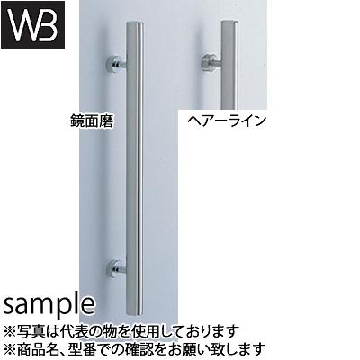 シロクマ(WB) ドアー取手 ステンレス 楕円取手 両面用 No-49 300mm ヘアーライン