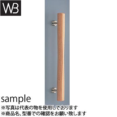 ドアハンドル 40×35mm シロクマ(WB) ドアー取手 飛鳥取手 両面用 No-97 550mm 白木ウッド