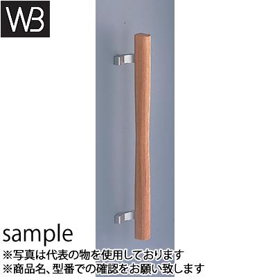 シロクマ(WB) ドアー取手 白鳳取手 両面用 No-107 400mm 白木ウッド