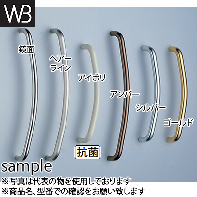 シロクマ(WB) ドアー取手 R形取手 両面用 No-164 600mm ゴールド