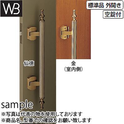 正規通販 シロクマ(WB) プッシュプルハンドル アスコット SPP-10 500mm 金:セミプロDIY店ファースト-木材・建築資材・設備