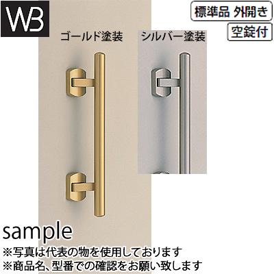 シロクマ(WB) プッシュプルハンドル 甲丸丸棒 SPP-19 400mm ゴールド