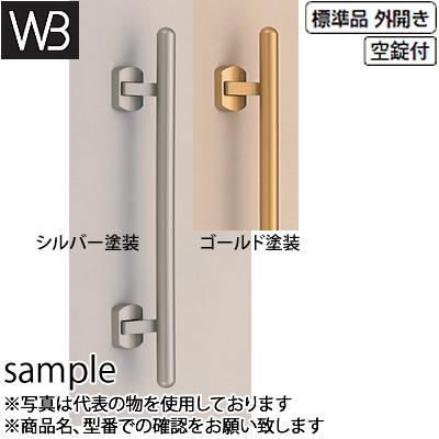 買い保障できる シロクマ(WB) プッシュプルハンドル カプセル SPP-20 550mm ゴールド:セミプロDIY店ファースト-木材・建築資材・設備