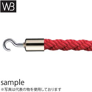 シロクマ(WB) パーティションロープ フックタイプ FPR-25C φ25×1800mm 金・レッド