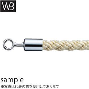 シロクマ(WB) パーティションロープ リングタイプ FPR-25R φ25×1200mm クローム・ゴールド