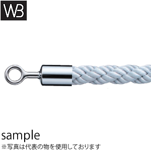 シロクマ(WB) パーティションロープ リングタイプ FPR-25R φ25×1800mm クローム・シルバー