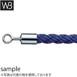 シロクマ(WB) パーティションロープ リングタイプ FPR-25R φ25×1800mm クローム・ブルー