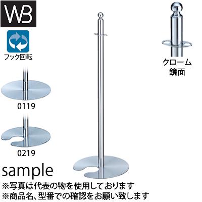 シロクマ(WB) フロアパーティションポール FPP-0119 φ32×845mm φ300 クローム/鏡面