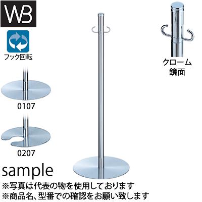 シロクマ(WB) フロアパーティションポール スタッキング FPP-0207 φ32×830mm φ300 クローム/鏡面