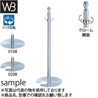 シロクマ(WB) フロアパーティションポール スタッキング FPP-0208 φ32×895mm φ300 クローム/鏡面