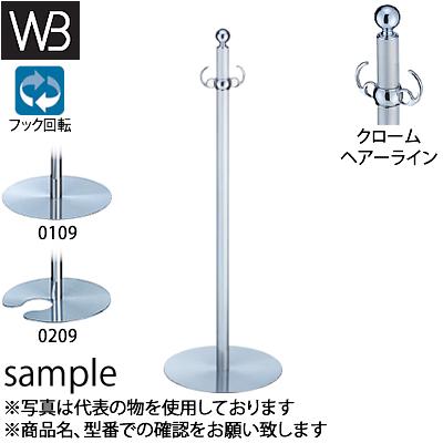 シロクマ(WB) フロアパーティションポール FPP-0109 φ32×875mm φ300 クローム/ヘアーライン