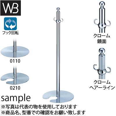 シロクマ(WB) フロアパーティションポール スタッキング FPP-0210 φ32×865mm φ300 クローム/鏡面