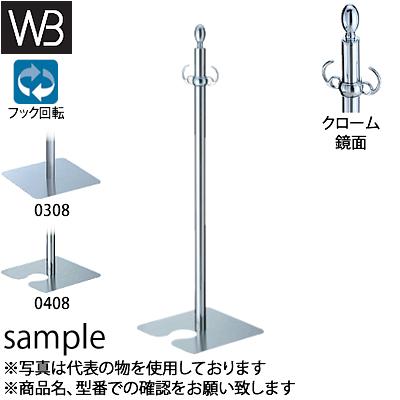 シロクマ(WB) フロアパーティションポール FPP-0308 φ32×895mm □280 クローム/鏡面