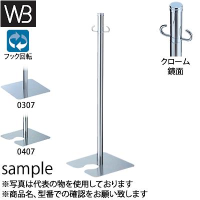 シロクマ(WB) フロアパーティションポール FPP-0307 φ32×830mm □280 クローム/鏡面