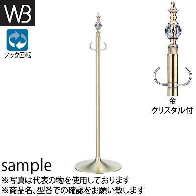 シロクマ(WB) フロアパーティションポール FPP-1017 φ32×990mm φ300 金 クリスタル付