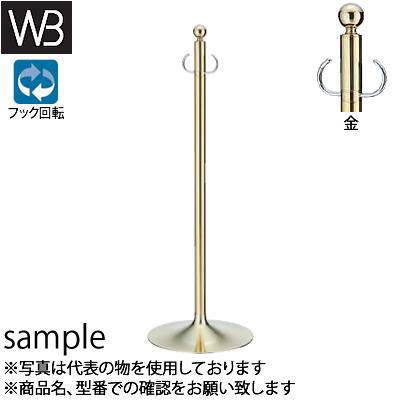 シロクマ(WB) フロアパーティションポール FPP-1003 φ32×890mm φ300 金
