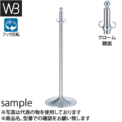 シロクマ(WB) フロアパーティションポール FPP-1010 φ32×890mm φ300 クローム/鏡面