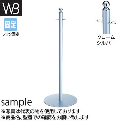 シロクマ(WB) フロアパーティションポール FPP-0173 φ32×835mm φ300 クローム/シルバー
