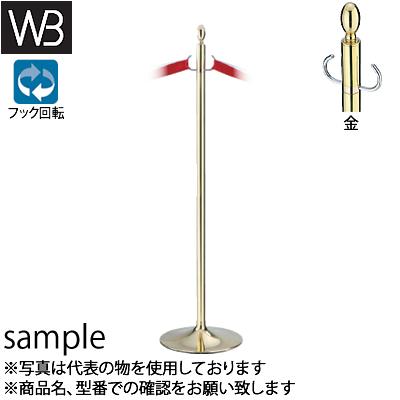 シロクマ(WB) テープカットポール FPP-2080 φ32×1150mm φ300 金