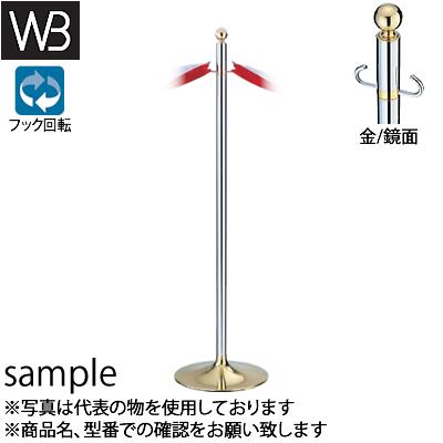 シロクマ(WB) テープカットポール FPP-2081 φ32×1130mm φ300 金/鏡面