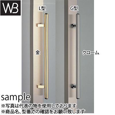 シロクマ(WB) ドアー取手 G型カプセル取手 両面用 No-302G 600mm 金
