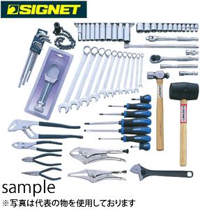 シグネット 81260J 3/8DR 工具セット