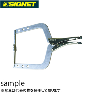 シグネット 144-20 アルミC-クランプ