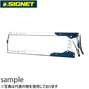 シグネット 144-28 アルミC-クランプ [代引不可商品]