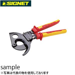 シグネット E12024 絶縁ラチェットケーブルカッター [代引不可商品]