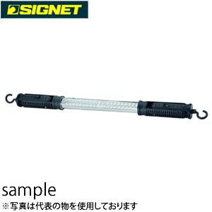シグネット 96044 マグネット付60LED充電式作業灯 [代引不可商品]