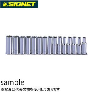 シグネット 13450 1/2DR 15PC ディープソケットセット ホルダー付 [代引不可商品]