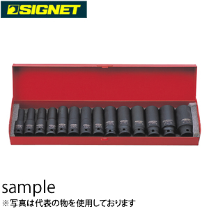 シグネット 23296 1/2DR 14PC ディープインパクトソケットセット(mm) [代引不可商品]