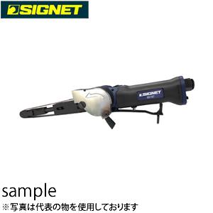 シグネット 65157 ベルトサンダー