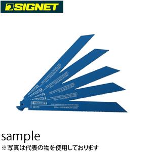 シグネット 58173/25 セーバーソーブレード 200×14T(25枚) [代引不可商品]