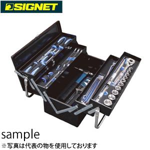 シグネット 54007 メカニックツールセット両開き トレイ付 12.7SQ
